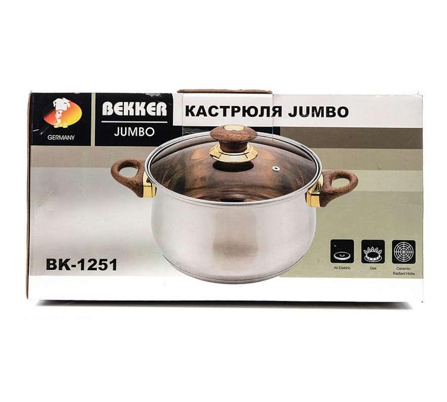 Кастрюля Bekker BK-1251 (2,0 л)
