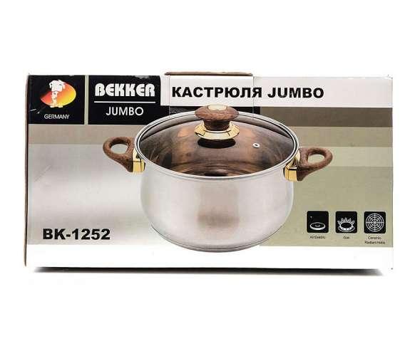 Кастрюля Bekker BK-1252 (2,8 л)