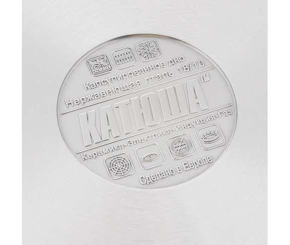 """Кастрюля """"Катюша"""" со стеклянной крышкой (7,5 л)"""