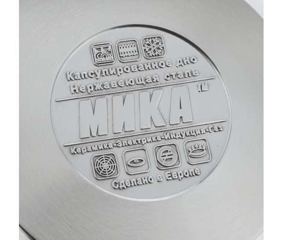 """Ковш """"Катюша"""" со стеклянной крышкой (1,5 л)"""