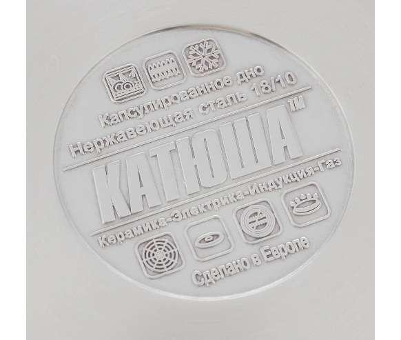 """Ковш """"Катюша"""" со стеклянной крышкой (1,0 л)"""