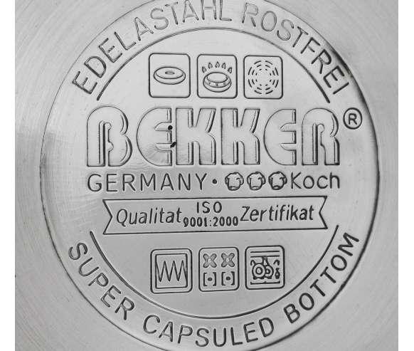 Кастрюля-скороварка Bekker BK-8901 (5 л)